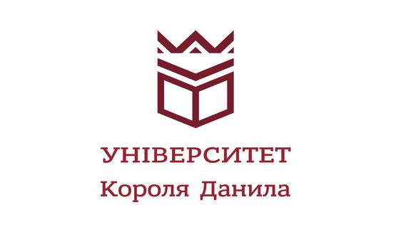 SoftServe долучився до відкриття першої ІоТ лабораторії у Івано-Франківську для створення роботів